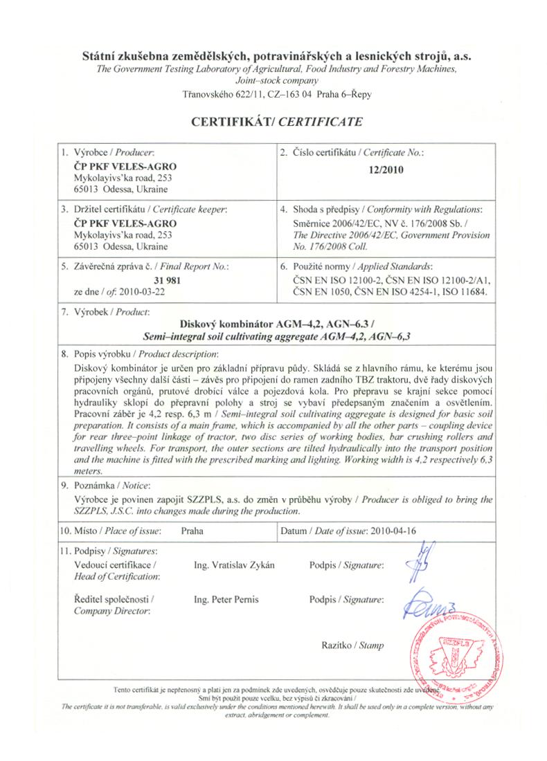 Сертификат дисковой полунавесной бороны АГН-6.3 Велес Агро