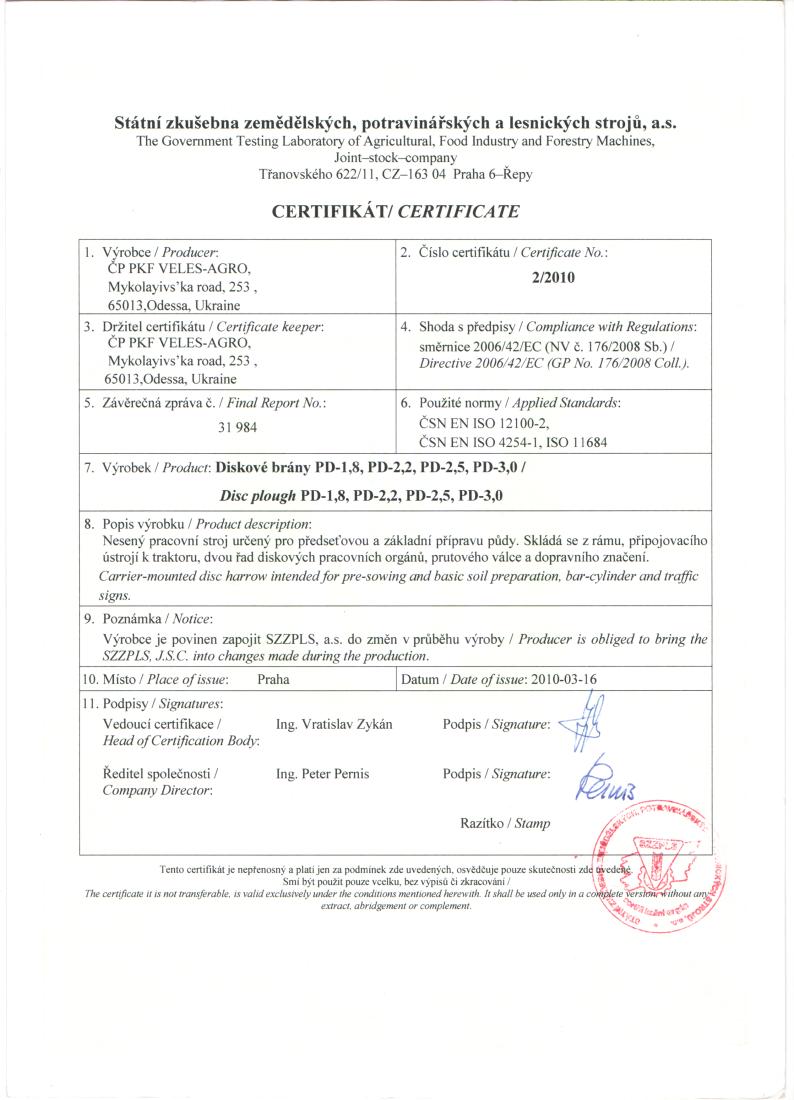 Сертификат на плуг дисковый ПД-2.2 Велес Агро