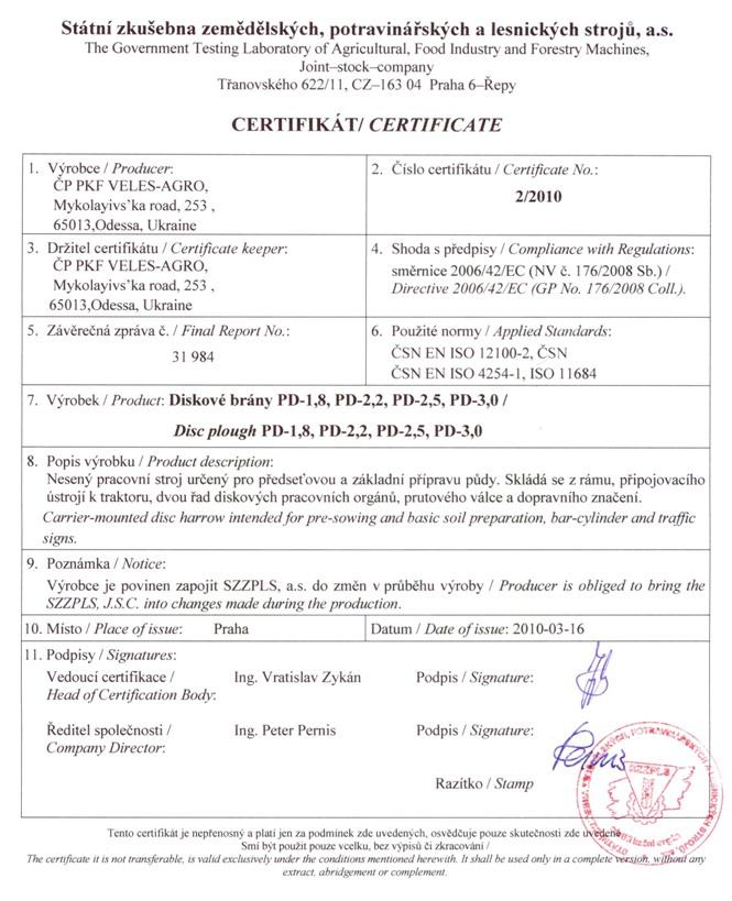 сертификат дисковый плуг борона пдм-1.8 Велес Агро