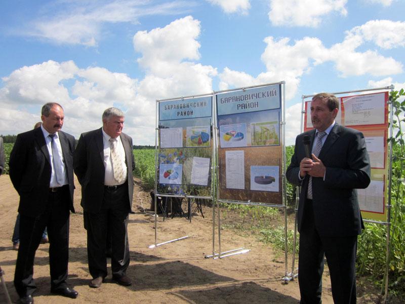 Семинар выращивания бобовых Беларусь