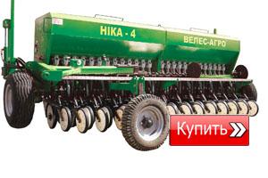 купить сеялку зерновую механическую универсальную СЗМ Ника-4