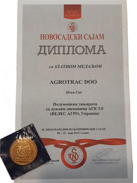 Медаль награда диплом Велес-Агро на выставке sajam Сербия
