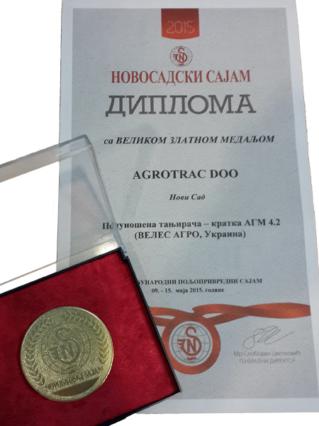 Медаль награда Велес-Агро на выставке sajam Сербия