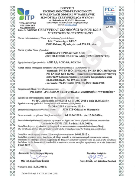 Европейский сертификат безопасности дисковый агрегат АГК Велес-Агро