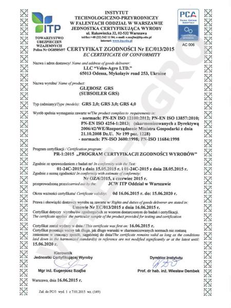 European safety certificate subsoiler GRS Veles-Agro