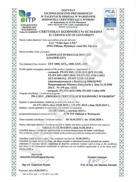 European safety certificate loader GST