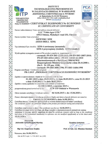 Европейский сертификат безопасности сеялки зерновой СЗМ Велес-Агро