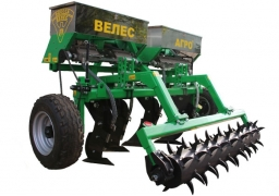 GR 2 Subsoiler with fertilizers